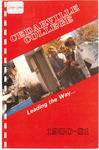 1980-1981 Academic Catalog