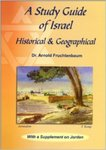 A Study Guide of Israel: Historical and Geographical, with a Supplement on Jordan