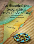 An Historical and Geographical Study Guide of Israel with a Supplement on Jordan