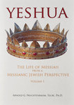 Yeshua: The Life of the Messiah from a Messianic Jewish Perspective