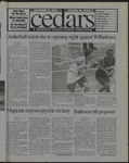 Cedars, November 15, 1996 by Cedarville College