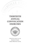 Thirtieth Annual Convocation Exercises by Cedarville University
