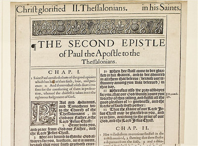 King James Bible, First Edition Pages