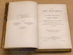 Revised Version New Testament, 1881