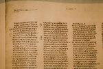 Codex Sinaiticus - 4th Century A.D.