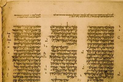 Image result for leningrad codex