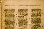 Leningrad Codex - 11th Century A.D.